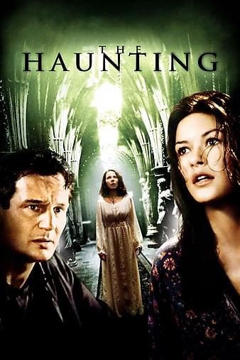 The Haunting / Zámek hrůzy (1999)