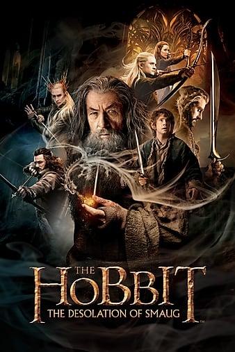 Re: Hobit: Šmakova dračí poušť / Hobbit: Desolation ... (201